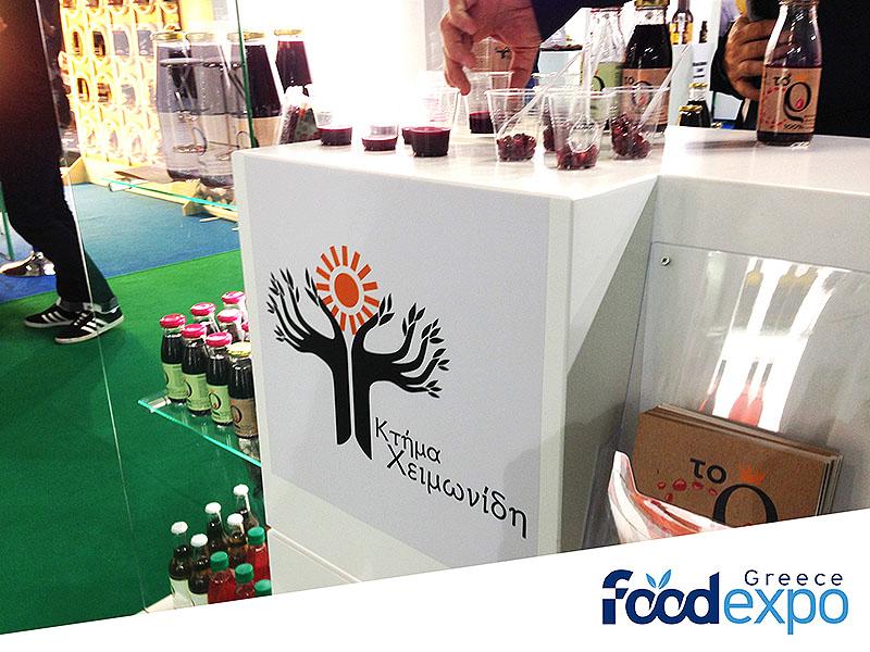 2017 • foodexpo
